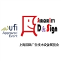 Shanghai Int'l AD & Sign Technology Equipment Exhibition 2014