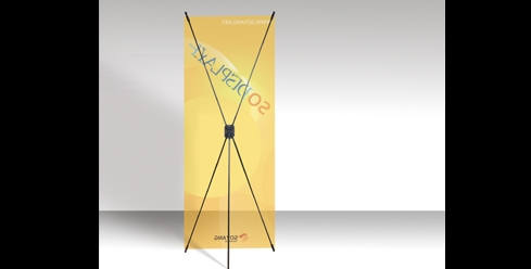 Banner stand: X stand