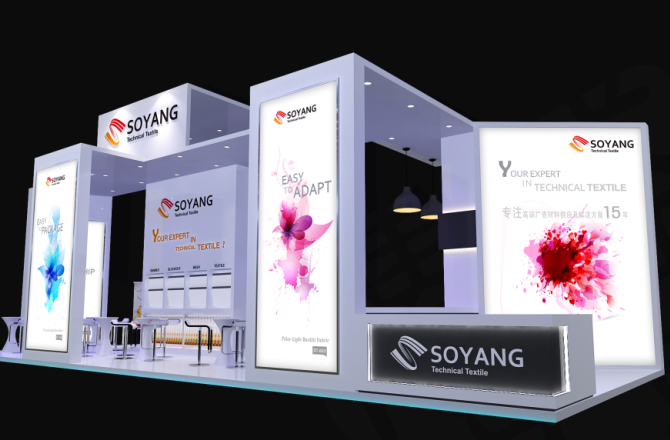 Shanghai Int'l Ad & Sign Technology & Equipment Exhibition 2016